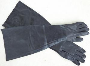 "Cold Creek 26"" Length - Full Arm Gauntlet (pair)"